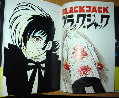 Black Jack Artbook